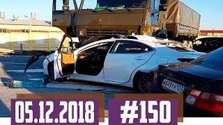 Подборка ДТП снятых на автомобильный видеорегистратор #150 Декабрь 05.12.2018