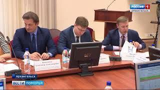 Архангельская область выполнила Указ Президента о переселении из ветхого и аварийного жилья
