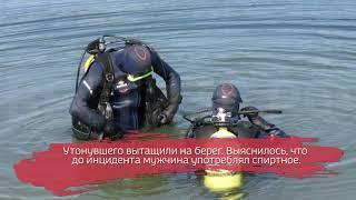 Пьяный пенсионер утонул в пруду