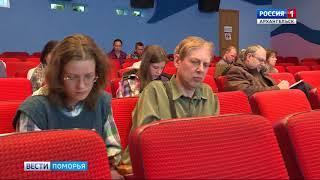 14 апреля жители Архангельска смогут написать «Тотальный диктант»