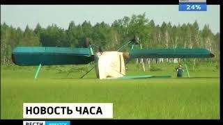 Межгосударственный авиационный комитет начал расследование по факту жёсткой посадки самолёта Ан 2