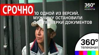"""На на станции метро """"Курская"""" неизвестный застрелил полицейского"""