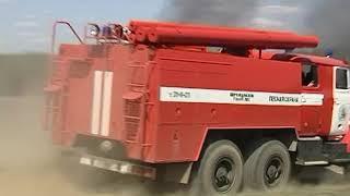 19 млн рублей заплатили нарушители пожарной безопасности на Дону