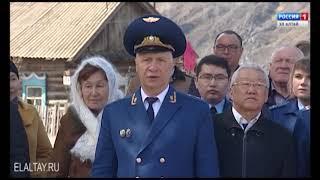 В Шебалинском районе открыта Мемориальная доска ветерану прокуратуры Дмитрию Болтошеву