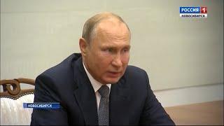 Владимир Путин похвалил объемы вывоза зерна из Новосибирской области