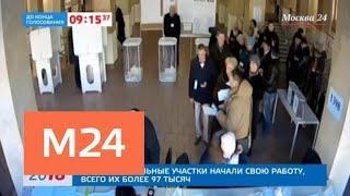 Общественный транспорт Москвы будет работать по графику буднего дня 18 марта - Москва 24