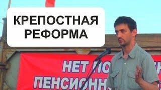 Георгий Лелюк на митинге против повышения пенсионного возраста
