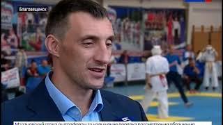 Первый в сезоне турнир по шинкекушин каратэ собрал в Благовещенске более 150 спортсменов