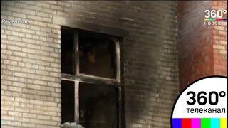ЧП в Раменском: В результате взрыва люди оказались отрезаны от выхода