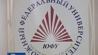 В Таганроге набирают волонтеров для WorldSkills, который пройдет в Казани