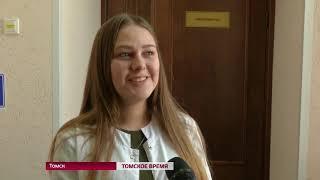 Контроль на выборах Президента РФ усилят