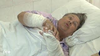 Соседи 80-летней екатеринбурженки, на которую напала собака, обратились в полицию