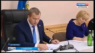 В Астрахани на ремонт инфекционной клинической больницы выделят 260 млн рублей