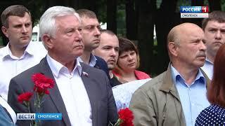 Смоленские поисковики передали родственникам останки погибших красноармейцев