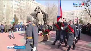 В Волгограде почтили память воинов-интернационалистов