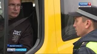 В регионе стартовала операция «Автобус»