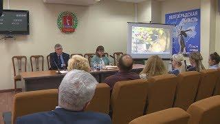 Волгоградские общественники обсудили изменения в налоговом законодательстве