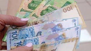 Акция по обмену монет на бумажные купюры проходит по всей Кубани