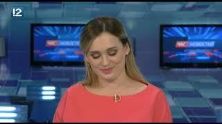Омск: Час новостей от 7 ноября 2018 года (14:00). Новости