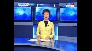 Вести Бурятия. 10-00 (на бурятском языке). Эфир от 08.10.2018