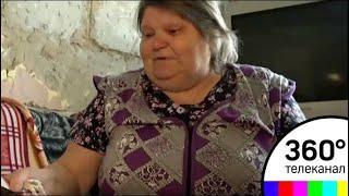 В Хотьково пенсионерка живёт в квартире, которую признали непригодной для жизни 30 лет назад