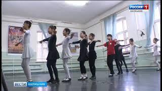 Проводится кастинг для обучения в Пермском хореографическом училище