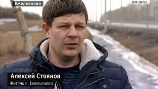 Красноярский край накрыла первая волна паводков