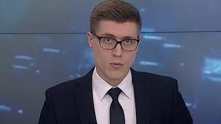 Новости Рязани 09 февраля 2018 (эфир 18:00)