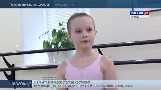 Маленьких балерин лишили аккомпанемента