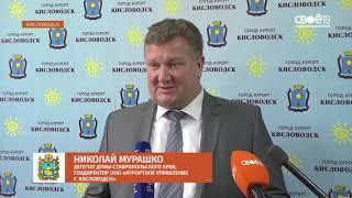 Парламентский вестник. Как сохранить природные богатства Ставрополья?