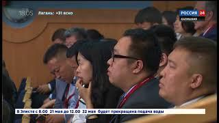 Выездная сессия Петербуржского экономического форума завершена