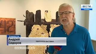 Художник из Новой Зеландии сделал выставку-впечатление о Владивостоке