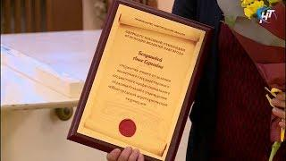 Лауреатами стипендии «Господин Великий Новгород» стал 31 новгородец