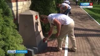 В Смоленске стартовал автопробег