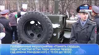 Пермь. Программа городских мероприятий в День Победы 9 мая