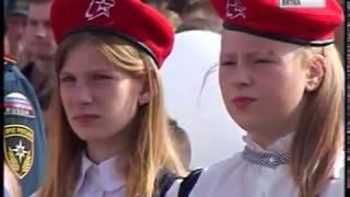 Вести. События недели (03.09.2018 - 10.09.2018)(ГТРК Вятка)