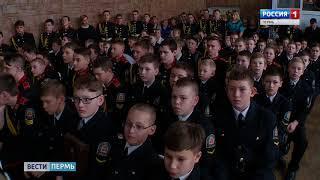 В кадетской школе №1 отметили день рождения знамени