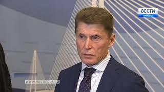 Установка «ЭРА-ГЛОНАСС» будет добровольной, а «Аэрофлот» сохранит 2 рейса из Приморья в Москву