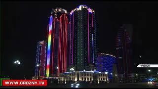 Рамзан Кадыров: Мы поддерживаем экологическую акцию «Час Земли»