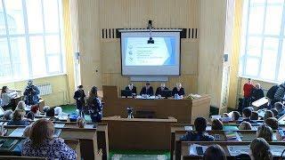 В Волгограде открылся международный педагогический форум