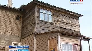 Дом в Вичугском районе разрушается, а ремонтировать его некому
