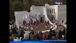 Ростовчане отметили День народного единства