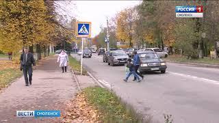 В Смоленске стартовала операция «Пешеход»