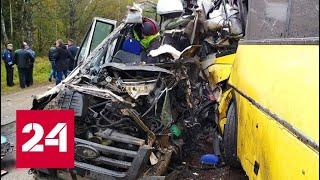 Большинство погибших в страшном ДТП - женщины: по факту аварии заведено уголовное дело