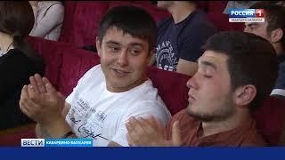 Вести  Кабардино Балкария 22 05 18 17 40