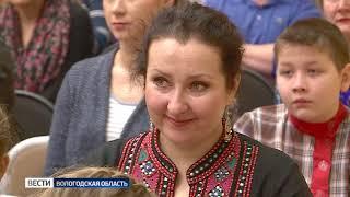 Всероссийский конкурс исполнителей русской народной песни в Вологде