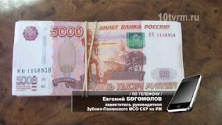 Начальник ИК-12 в Мордовии отказался от взятки в четверть миллиона рублей