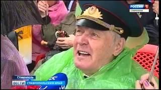 Победа, победа, победа! Воспоминания ветеранов Ставрополья