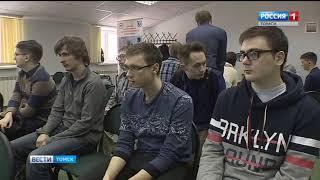 Вести-Томск. Выпуск 14:40 от 26.02.2018