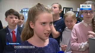 """13 юных приморцев прошли Школу телевидения и радио в ГТРК """"Владивосток"""""""